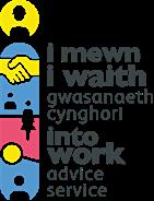 Into Work Logo